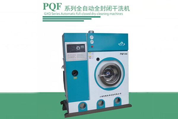张掖干洗机|供应直销口碑好的干洗机系列