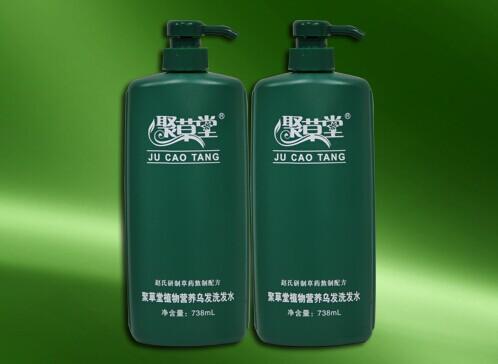 中國聚草堂——供不應求的聚草堂植物營養烏發洗發水品牌怎么樣