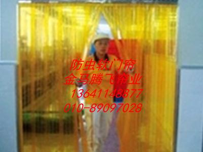 金马腾飞新型建材供应便宜的防虫软门帘,防虫软门帘价格