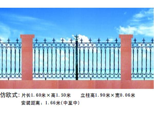 铸铁艺术围墙