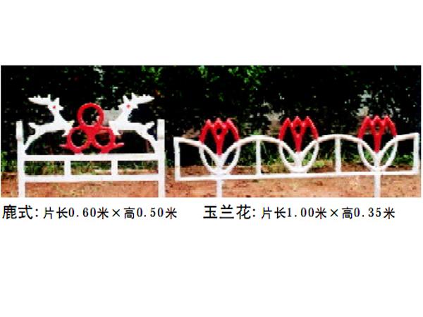 铸铁艺术栏杆