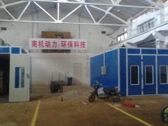 防城港喷漆房|广西声誉好的南宁汽车烤漆房供应商是哪家