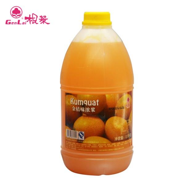 上海根莱系列果汁