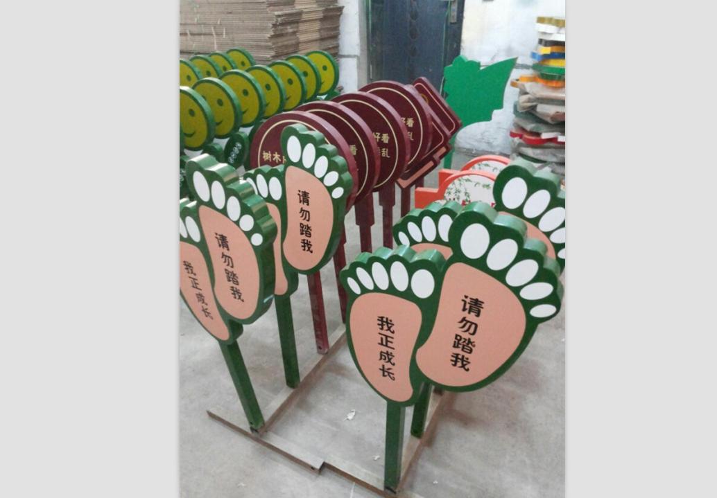 河南小区公园牌_优惠的防腐木木纹花草牌上哪买