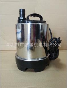 批发力士霸/山野养鱼泵,不绣钢潜水泵,鱼缸专用泵,1件起批