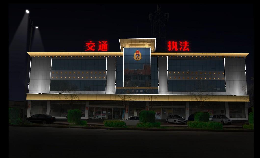 提供楼体亮化设计_郑州高水平的楼体亮化设计公司