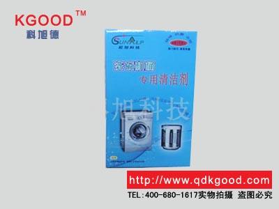 洗衣機專用洗滌劑批發-青島高性價 洗衣機專用洗滌劑批發