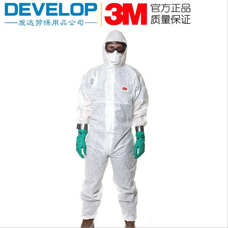 3M 4545带帽连体防护服
