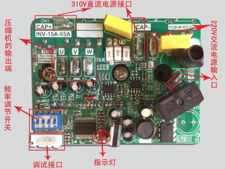 通用型空调控制系统