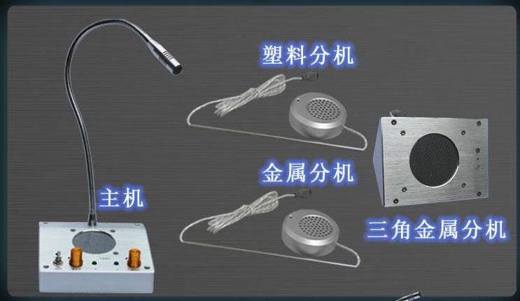 恩尊 ZUN-515银行窗口对讲机双向车站医院金属柜台扩音器