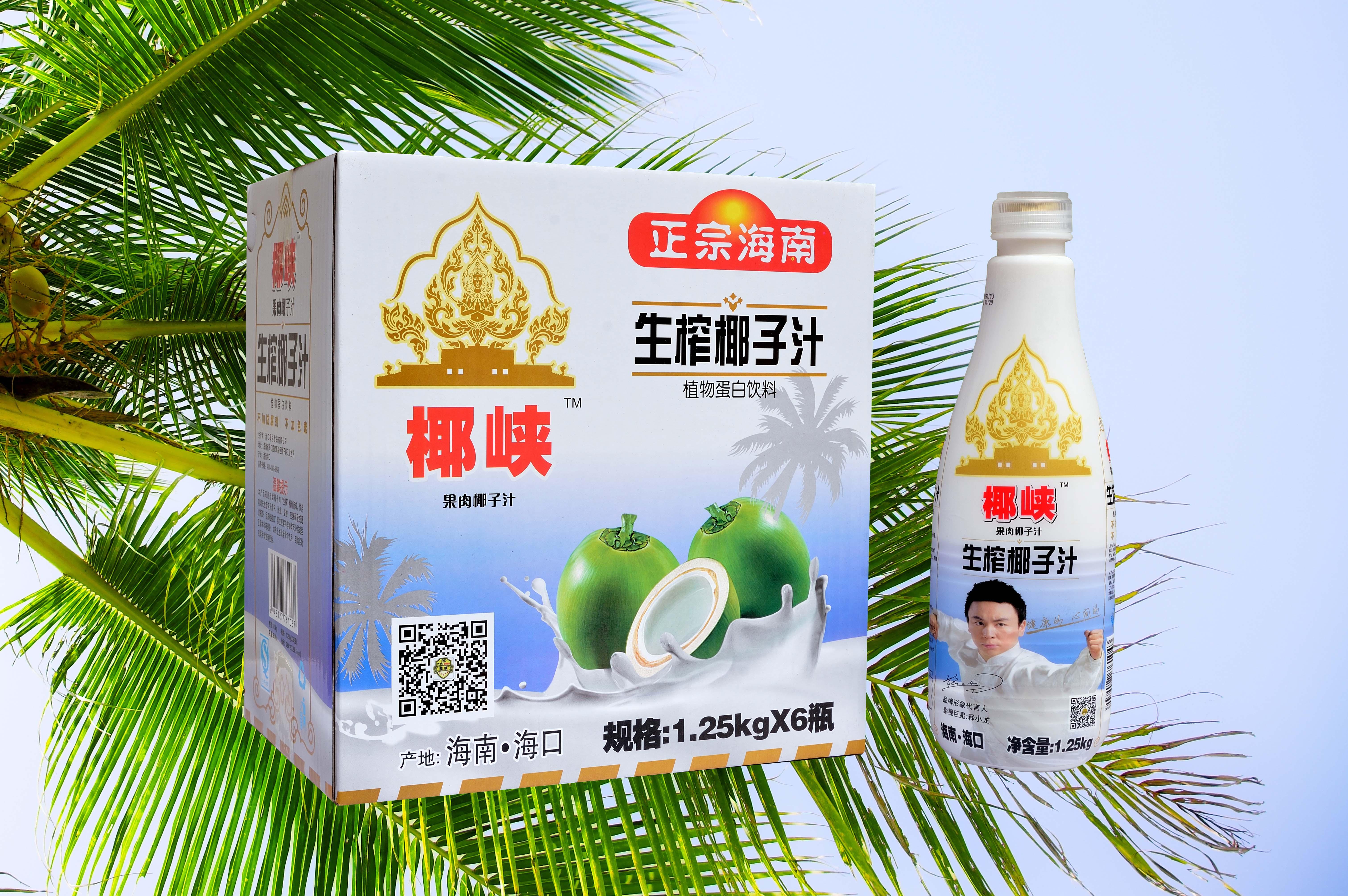 海南生榨椰汁