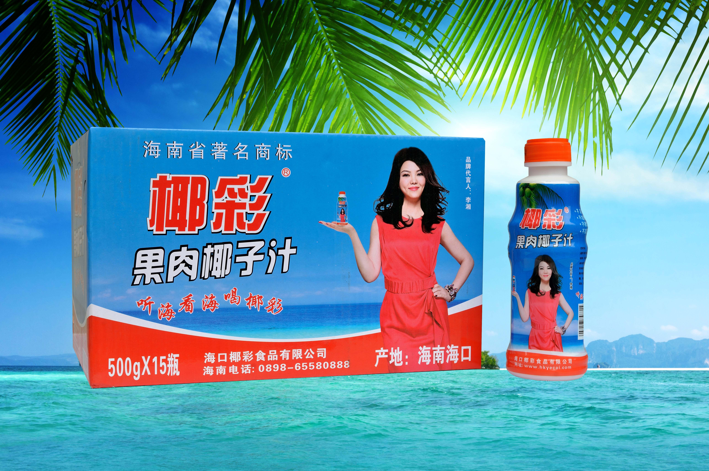 海南天然椰子汁