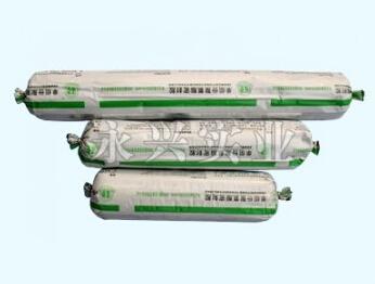 聚氨酯阻燃粘接胶报价 报价合理的维修 密封胶尽在永兴实业