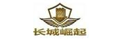 长城崛起(福建)新材料科技股份公司