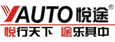 广州市悦途电子有限公司