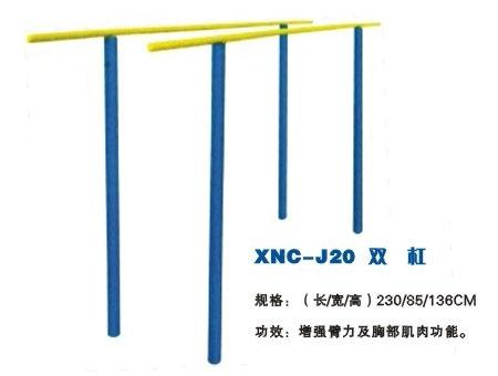 XNC-J双杠
