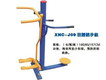 XNC-J扭腰踏步机