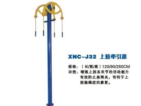XNC-J上肢牵引器