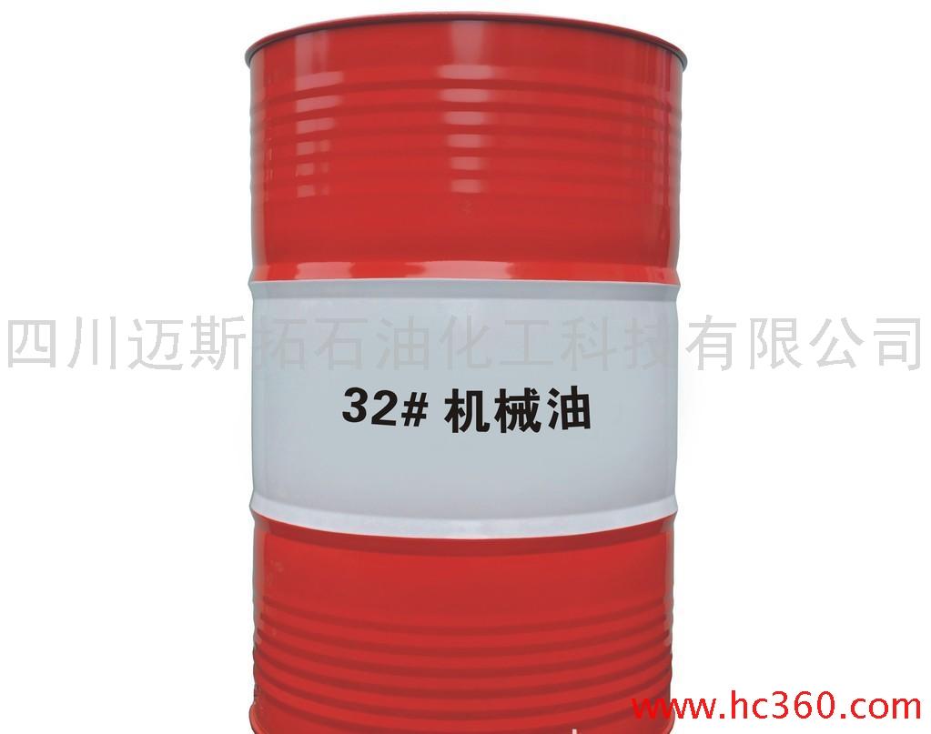 西安销售***机械油