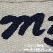生图织带提供合格的全棉商标水洗织唛带产品:代理全棉商标水洗织唛带