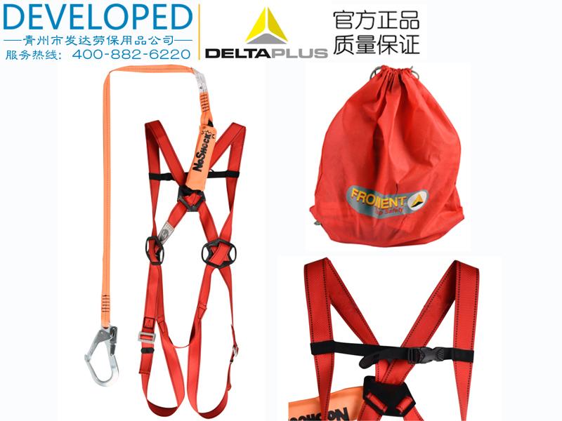 代尔塔高空全身安全带套装 减震带 施工安全带 高空作业安全带