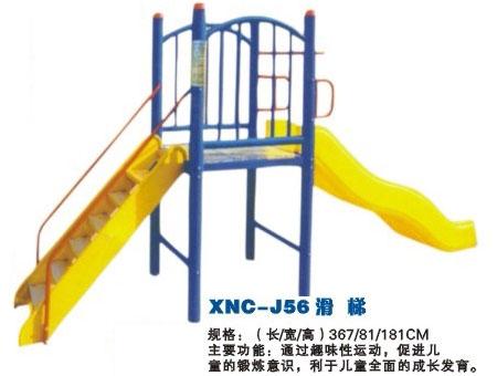 XNC-J滑梯