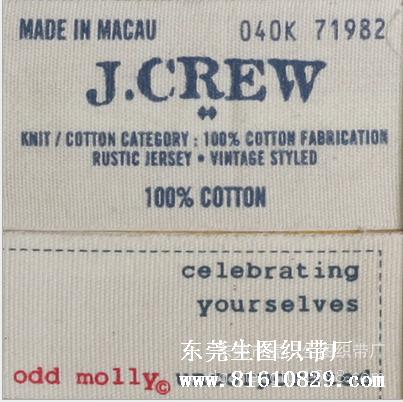 供应100%纯棉织带、商标印唛织带、服装辅料织带批发生产