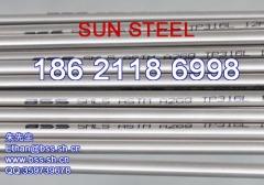 在哪能买到好用的不锈钢无缝钢管——仪器仪表管供应