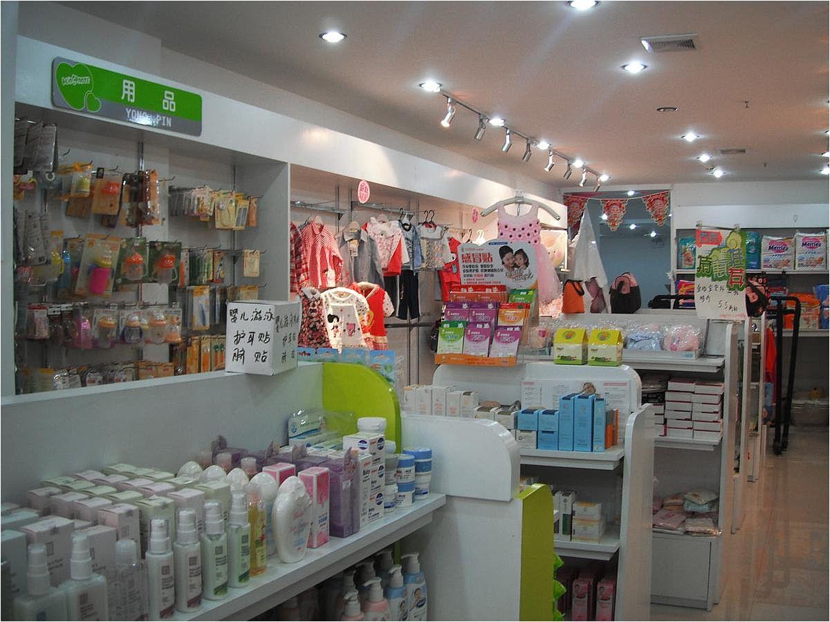 母婴店展柜制作厂家|省直辖行政单位母婴店展柜