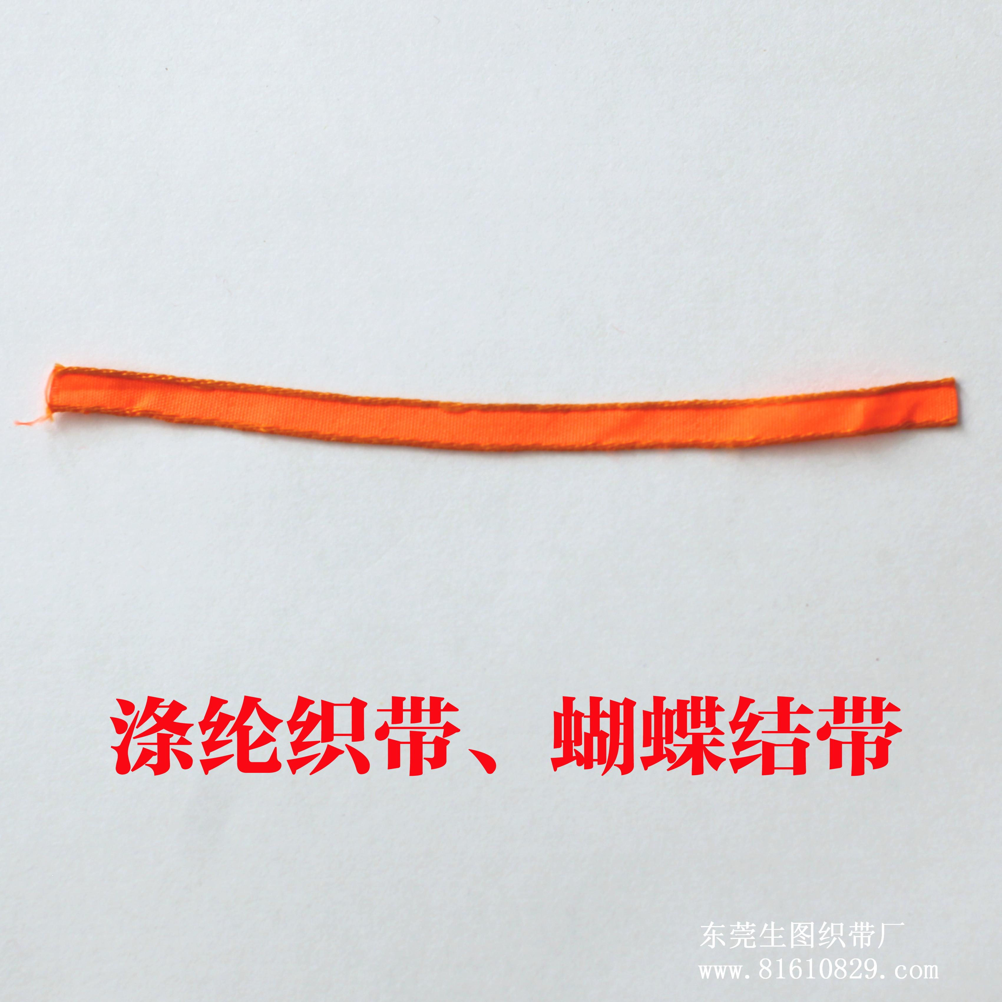 专业订做供应涤纶织带 蝴蝶结织带 装饰品织带厂家