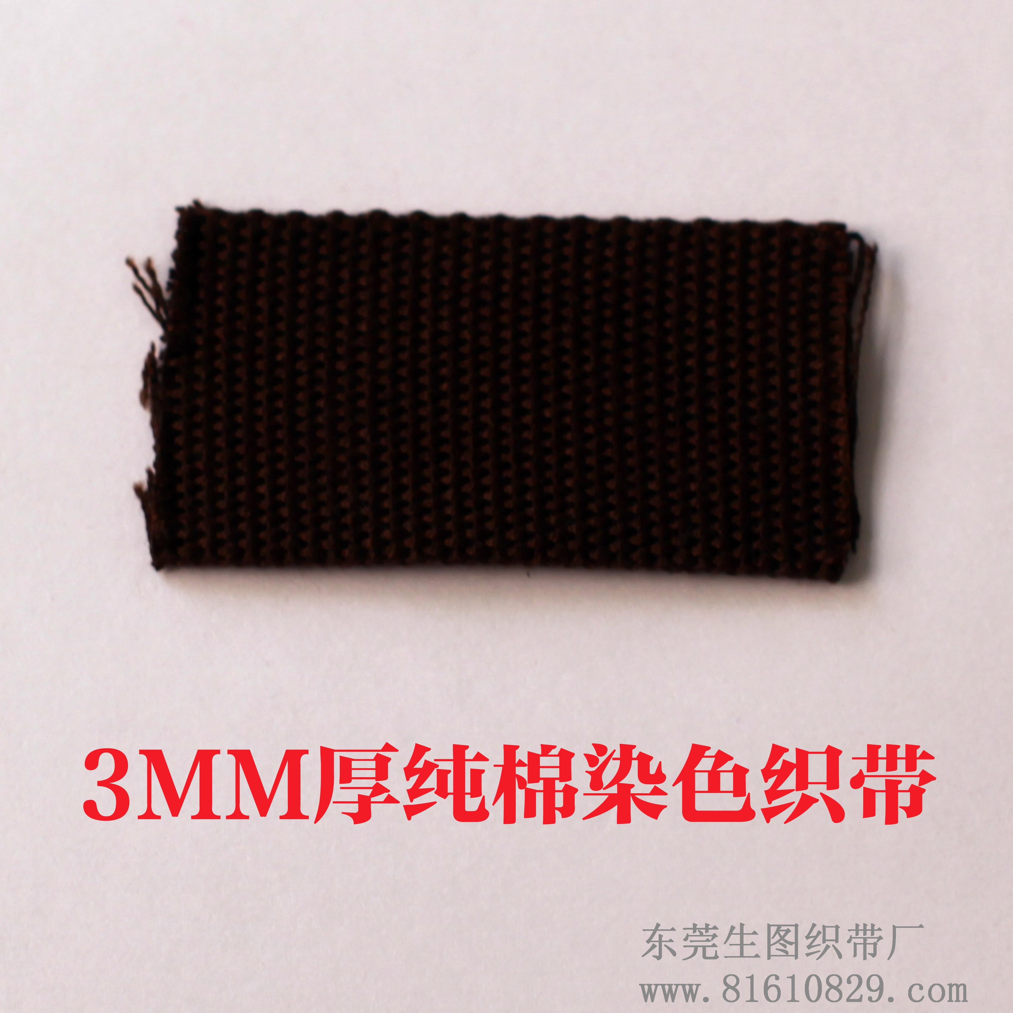 专业订做全棉加厚织带 服装辅料织带批发生产厂家