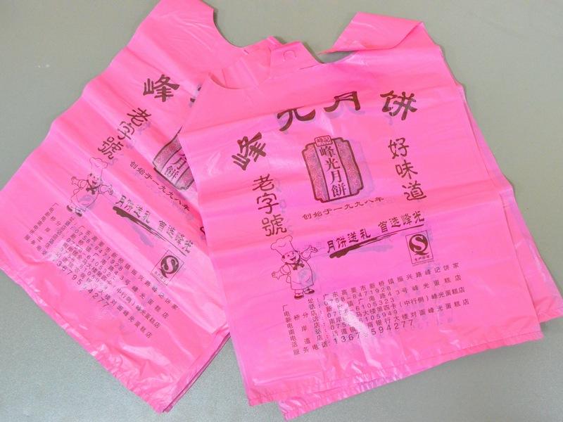 划算的塑料袋批发,为您提供物超所值肇庆塑料袋资讯