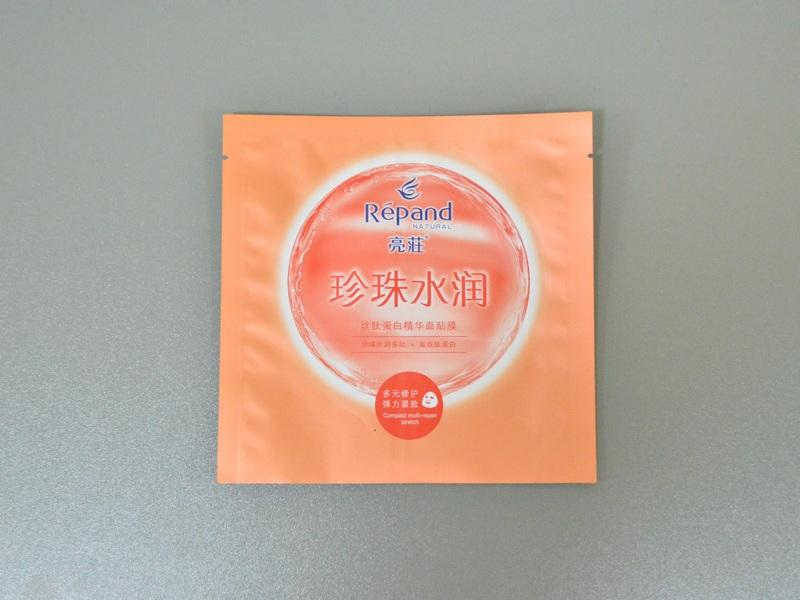 肇庆专业的面膜袋推荐——端州面膜袋印刷生产