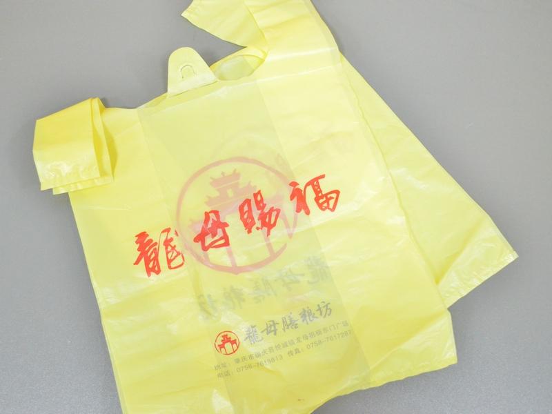 想买优质的肇庆塑料袋就到华轩胶袋厂——批发塑料袋订做