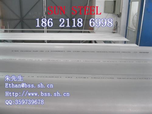 大量供应好质量的镍基合金904L/N08800/400-Incoloy 825