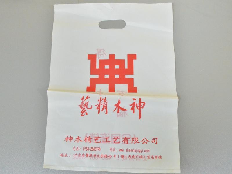 pe薄膜包装袋——肇庆口碑好的塑料购物袋供应商推荐