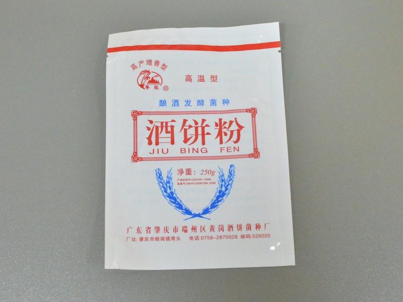 广东品质好的纸塑复合袋推荐,内销复合材料包装袋