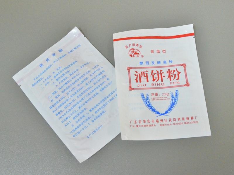 肇庆纸塑复合袋公司-四会复合材料包装袋