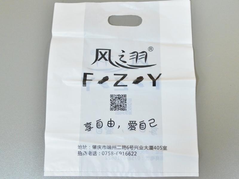 高档塑料购物袋批发供应-端州塑料购物袋