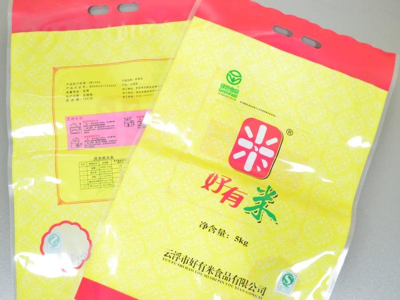 肇庆塑料袋价格——供销复合米袋