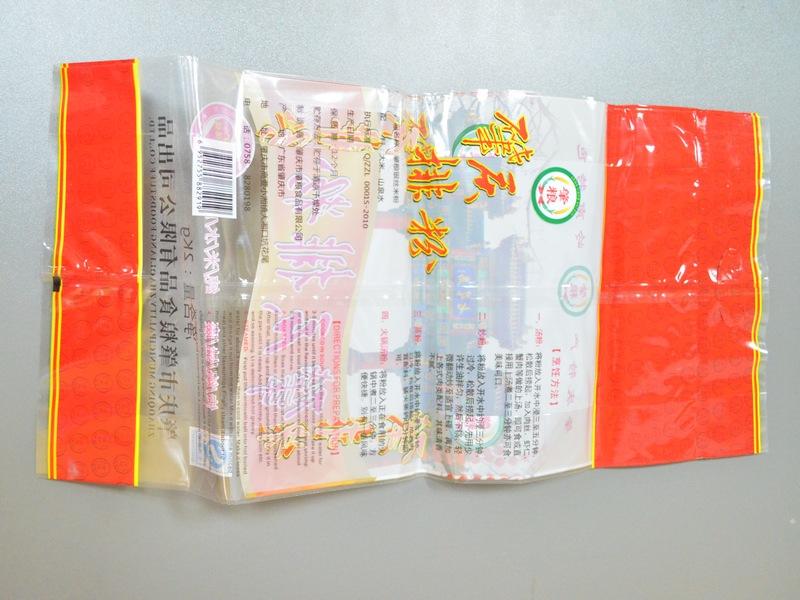 供销耐用的肇庆复合塑料胶袋_优惠的复合袋