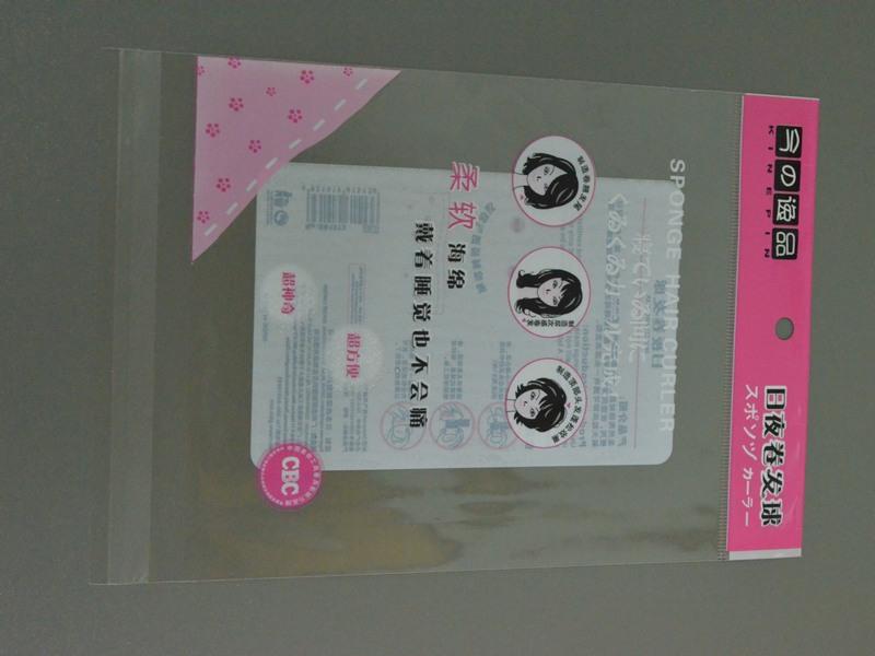 復合膜包裝袋|實惠的復合塑料卡頭袋,華軒膠袋廠提供
