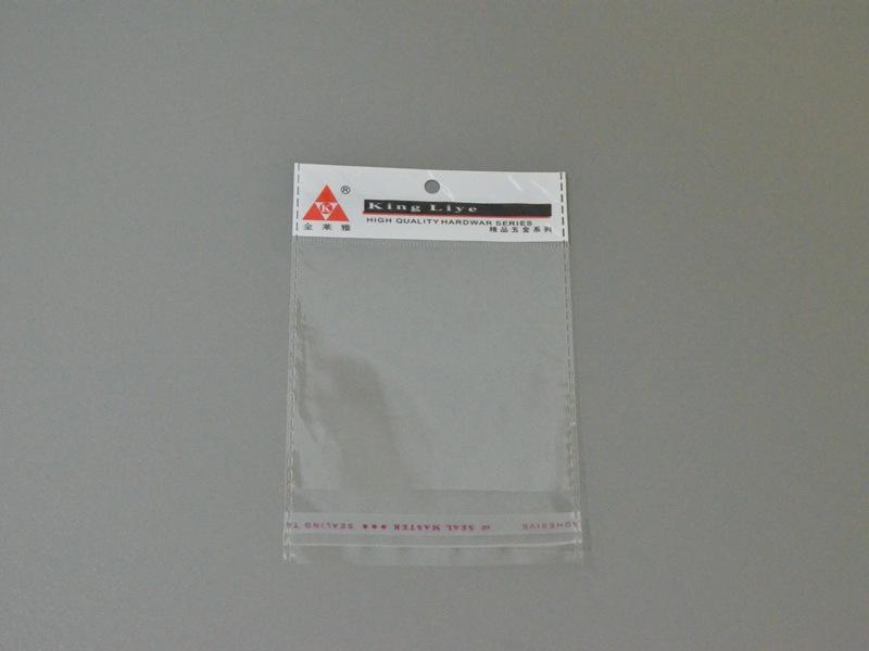 优质五金包装袋产品信息    ——自黏包装生产商