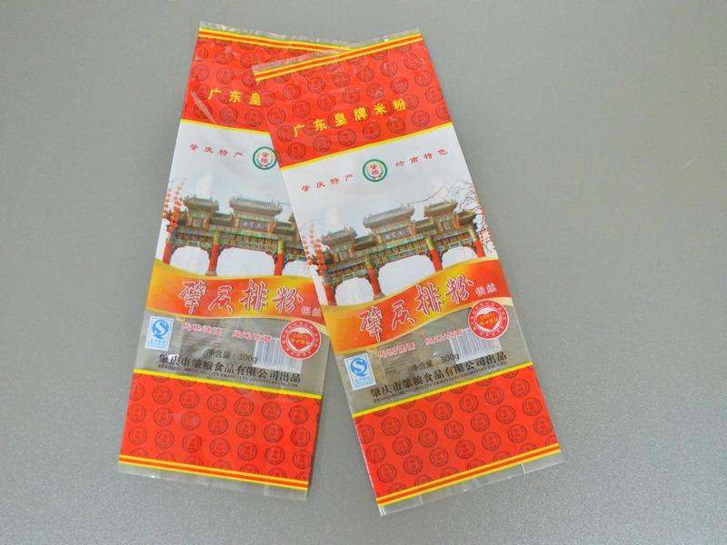 华轩胶袋厂_出色的肇庆复合塑料胶袋供应商|专业生产包装袋