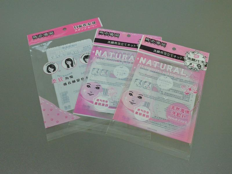 肇庆价廉物美的复合塑料卡头袋【供应】|自封袋塑料袋