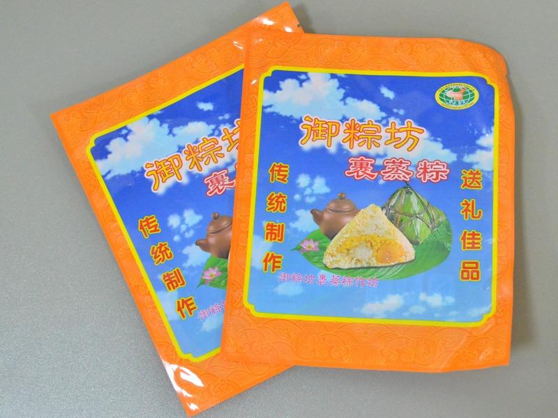 优质肇庆包装袋产品信息    ,彩印塑料包装袋