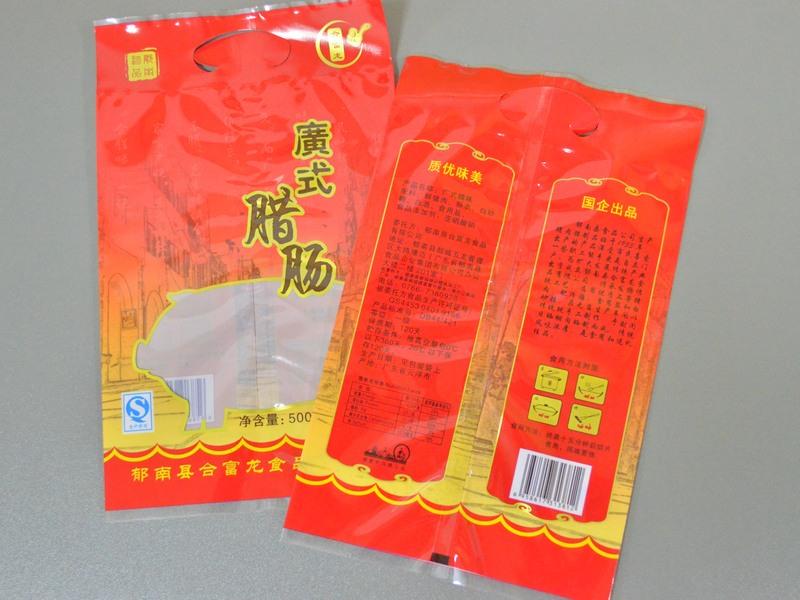 食品塑料袋标准-肇庆高品质食品塑料袋推荐