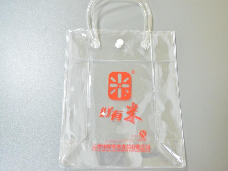 华轩胶袋厂为您提供优质的pvc装袋 手工华轩pvc袋