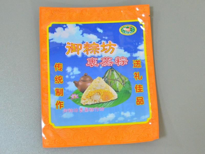 食品包装袋 广东价格合理的肇庆包装袋厂家