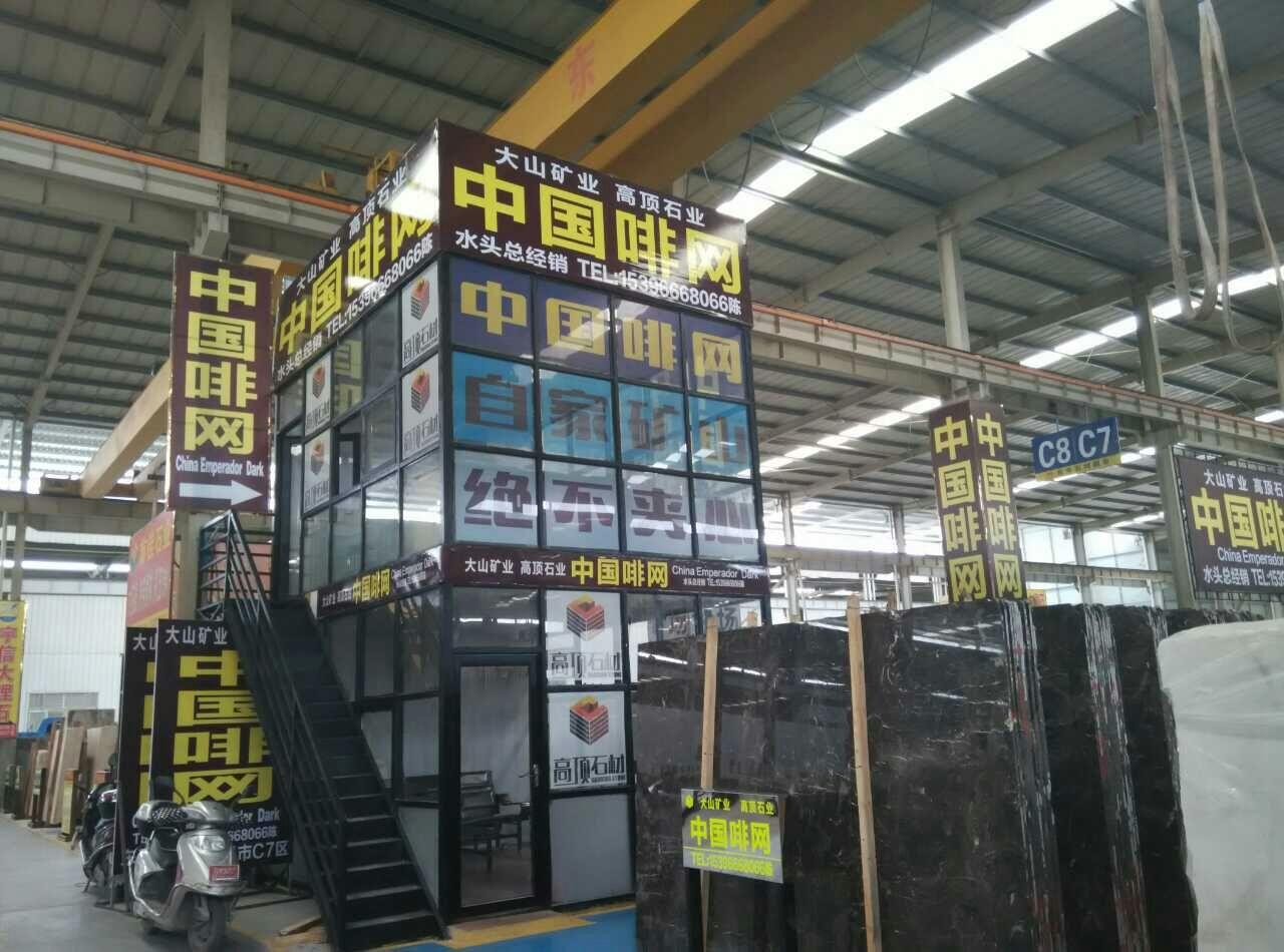 大理石价格:怎样才能买到有品质的中国深啡 大理石